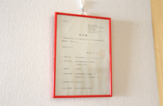 ACOは横浜市から指定を受けた特定非営利活動法人発達・子育て・家族支援事務所