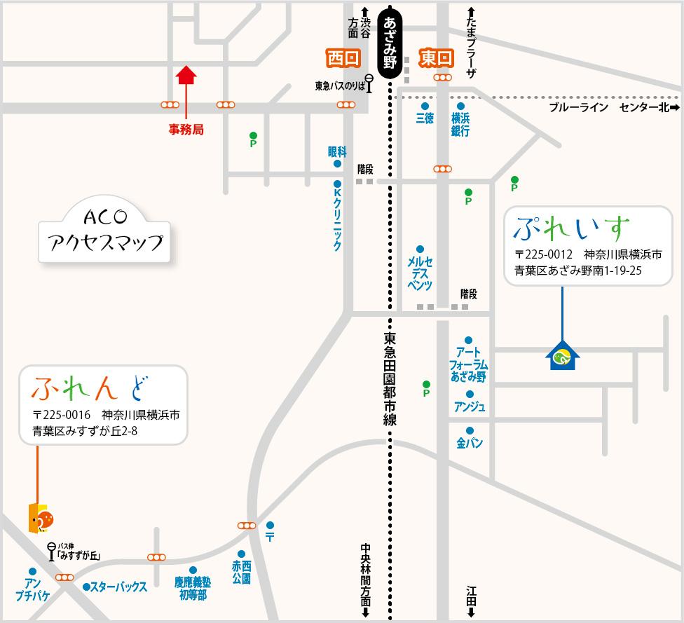 ACO access map