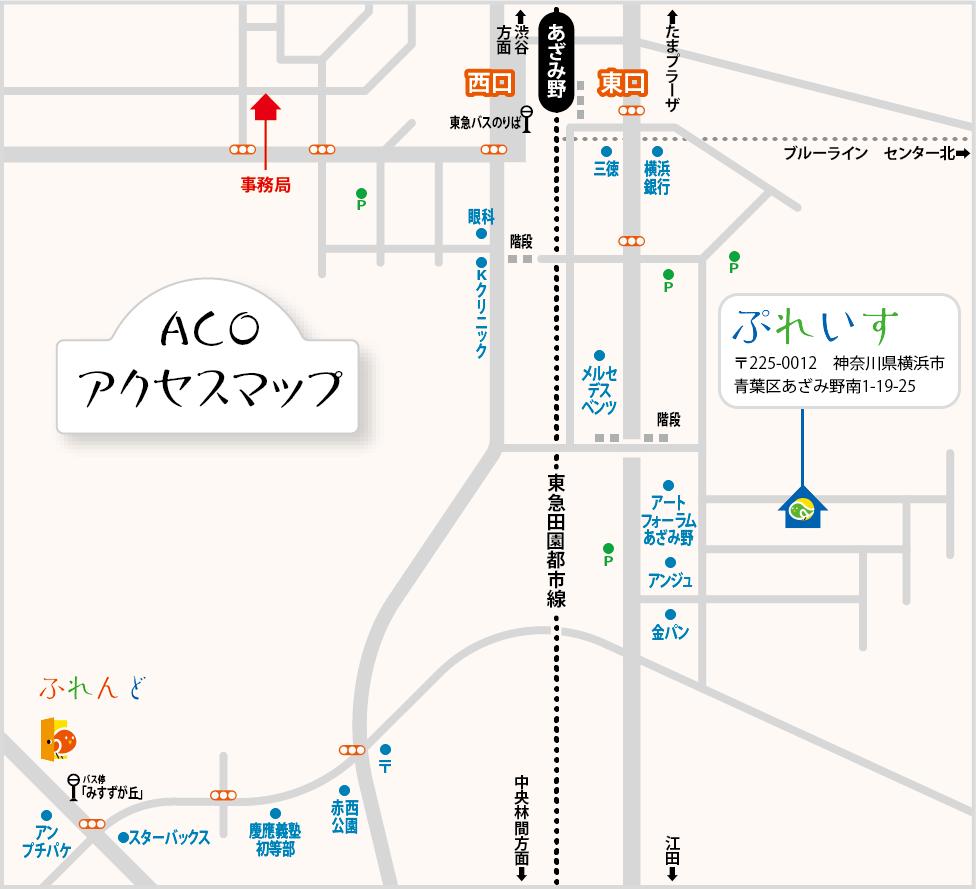 ぷれいす 地図