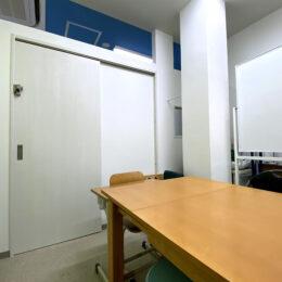 個別指導室
